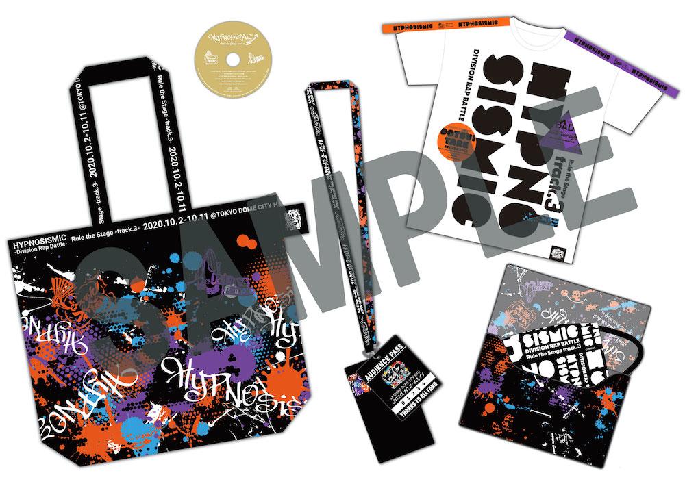 「ヒプステ」第3弾、チームカラーを基調としたメインビジュアルが公開 イメージ画像