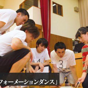 創作ダンス審査に大苦戦の参加者たち… 「オレイス」第4話レポート イメージ画像