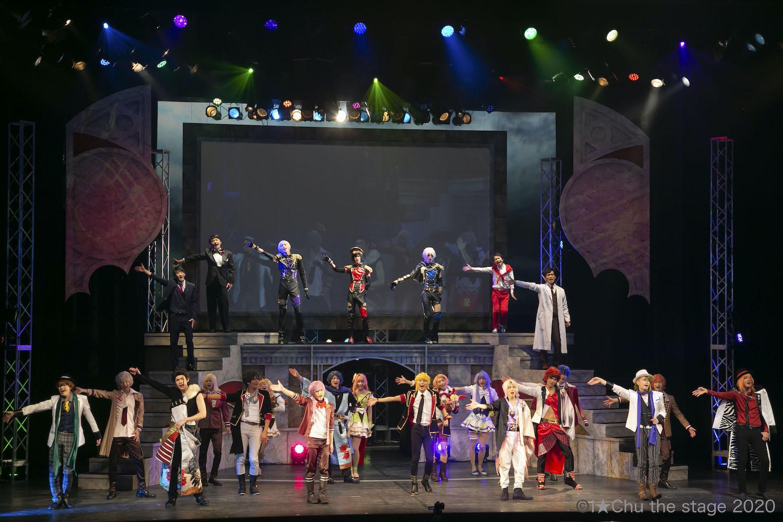 「アイ★チュウ ザ・ステージ 」新作公演がスタート 天上天下&Alchemistが登場 イメージ画像