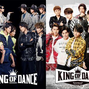 「KING OF DANCE」ドラマ全6話&舞台が一挙放送 イメージ画像