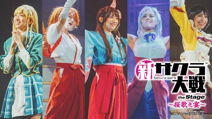 舞台「新サクラ大戦 the Stage」花組キャストによるライブコンサート開催 イメージ画像