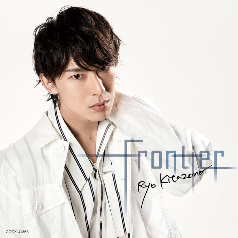北園涼、2ndアルバム「Frontier」リリース ライブツアー開催決定 イメージ画像