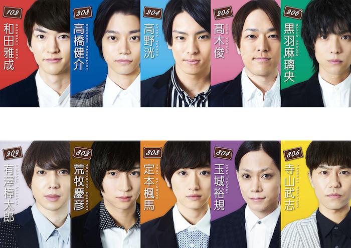 「テレビ演劇 サクセス荘」シリーズ2作品、CSホームドラマチャンネルで放送決定 イメージ画像