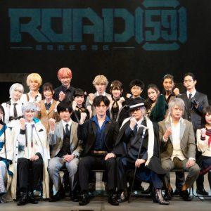 君沢ユウキ「道なき道を切り開き、愛される作品に」 任侠物がテーマの舞台「ROAD59」開幕 イメージ画像