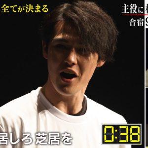松田誠、園村将司に「一瞬、主役に見えました」と高評価 「オレイス」第14話レポート イメージ画像
