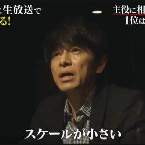 松田誠が審査員として登場、辛口コメント連発で… 「オレイス」第13話レポート イメージ画像