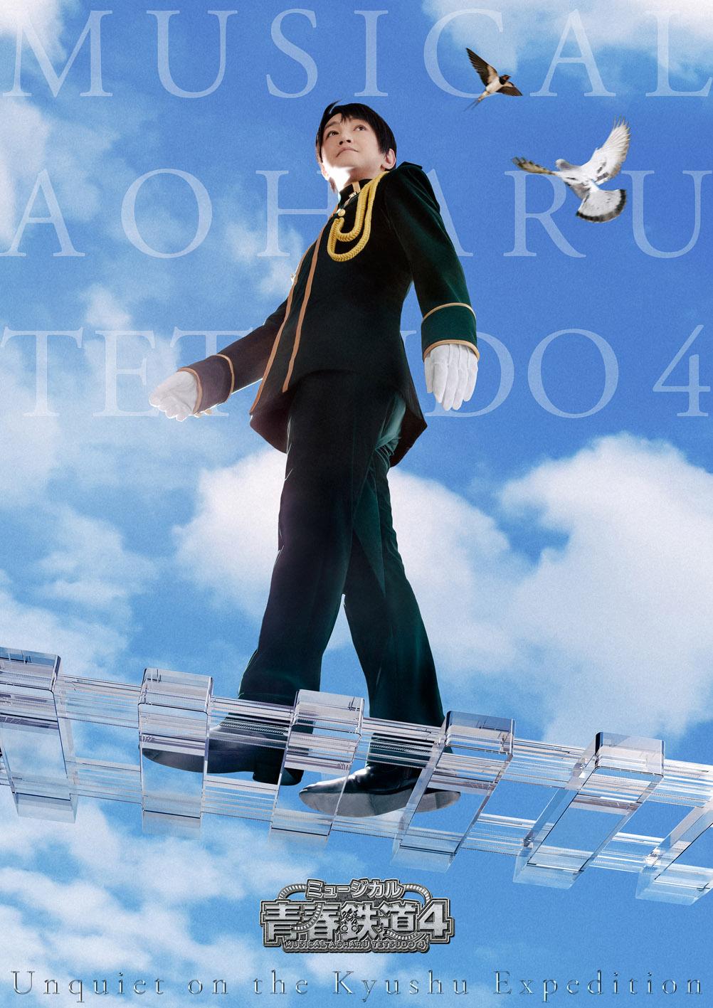 鉄ミュ第4弾、全27路線のキャラクタービジュアル公開 イメージ画像