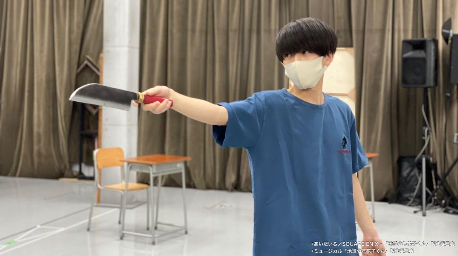 役者たちの熱意、演じる喜び…『地縛少年花子くん-The Musical-』稽古場レポート イメージ画像