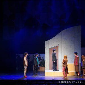 舞台「チョコレート戦争」立石俊樹・小南光司らキャストコメント&舞台写真第2弾が公開 イメージ画像