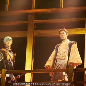舞台『刀剣乱舞』大坂冬の陣、開幕 本田礼生「全てのファンの皆様に届くように…」 イメージ画像