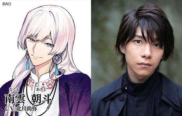 北川尚弥が『青山オペレッタ』新キャラクターCVを担当 第二部オープニングムービー公開 イメージ画像