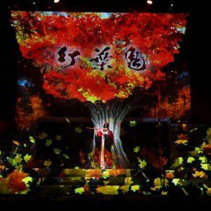 舞台「紅葉鬼」~童子奇譚~、千秋楽公演のライブ配信決定 イメージ画像