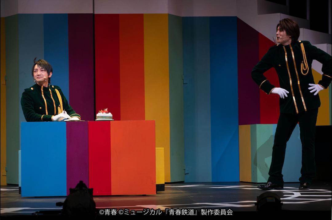 永山たかし「最高の時間をお届けいたします」 鉄ミュ第4弾ゲネプロレポート&コメント到着 イメージ画像