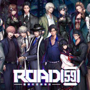 舞台「ROAD59」摩天楼ヨザクラ抗争、奥仲麻琴が新キャストとして出演決定 イメージ画像