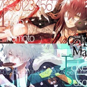舞台『Collar×Malice -榎本峰雄編&笹塚尊編-』、延期公演が21年9月に上演 イメージ画像