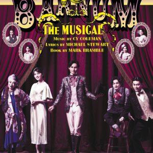 ミュージカル『BARNUM』、イメージビジュアル&スポット映像が公開 イメージ画像