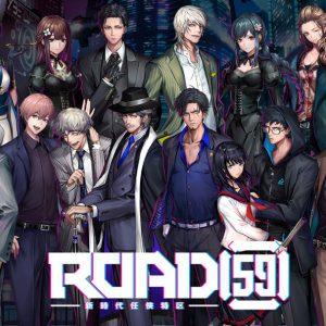「ROAD59 -新時代任侠特区-」生配信番組が決定、新キャストやプロジェクト情報が多数発表 イメージ画像