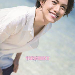 立石俊樹の多彩な表情 1st写真集「TOSHIKI」電子版が本日配信 イメージ画像