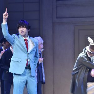 舞台『錦田警部はどろぼうがお好き』開幕、舞台写真&キャスト・演出家コメントが到着 イメージ画像