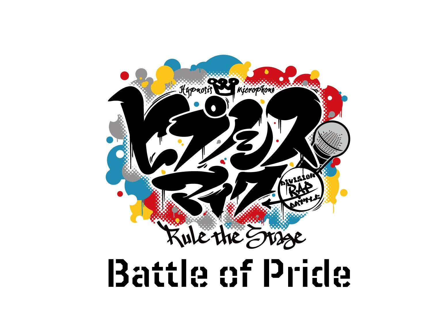 『ヒプノシスマイク-Division Rap Battle-』Rule the Stage -Battle of Pride-
