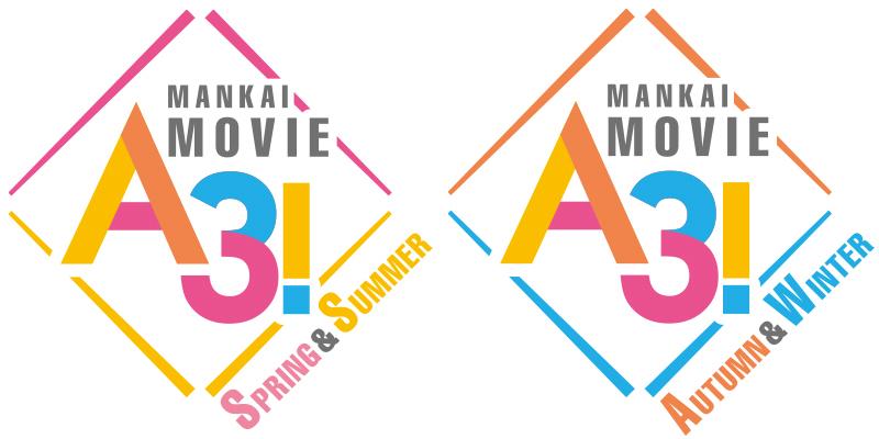 『MANKAI MOVIE「A3!」』