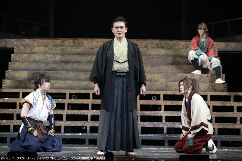 梅津瑞樹「ようやく花開く時が来ました」 ミュージカル『薄桜鬼 真改』相馬主計 篇、開幕 イメージ画像