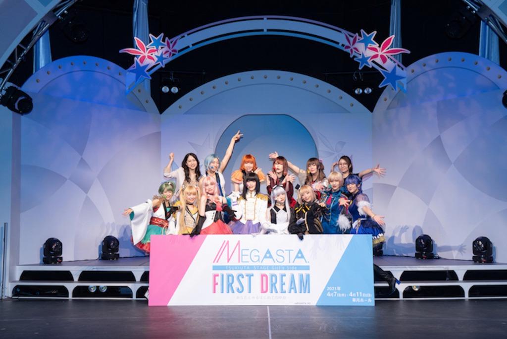 【ゲネプロレポート】女神候補生による「メガステ」開幕、Fluna&Seleasの絢爛なステージ イメージ画像