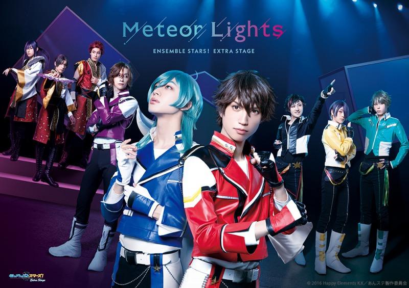 佐伯亮「全身全霊で演じます」、あんステ「Meteor Lights」舞台写真&コメントが到着 イメージ画像