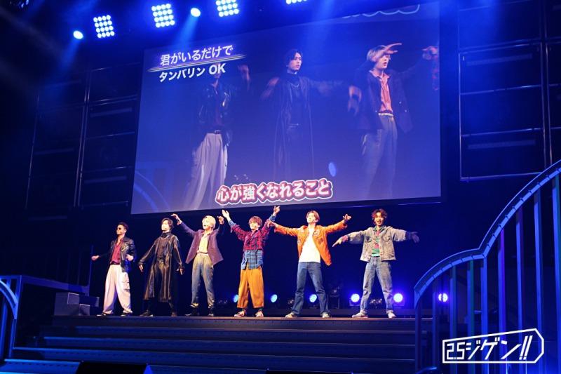 歌・ダンス・かくし芸・大喜利…FANTASTIC6の新たな魅力が光る「BTTM」ゲネプロレポ イメージ画像