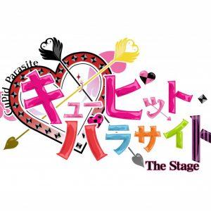 女神×婚活ラブコメ『キューピット・パラサイト』が舞台化、21年11月上演 イメージ画像