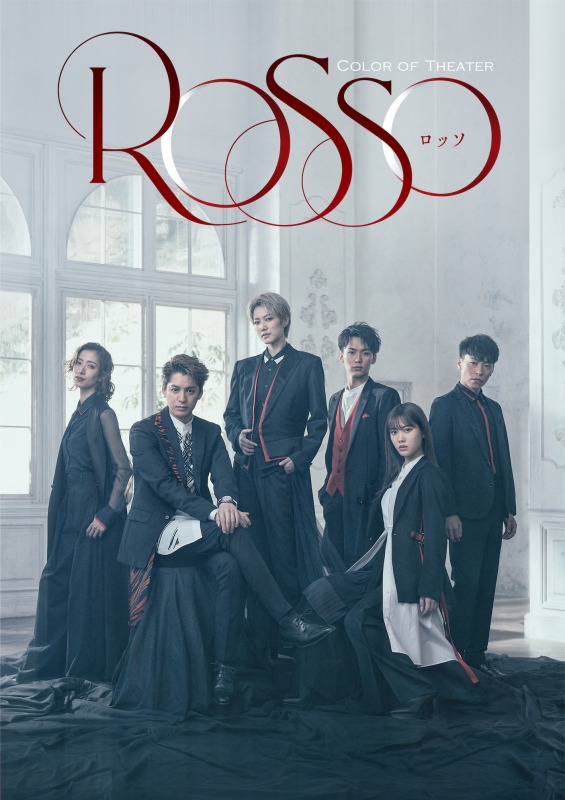 Color of Theater「ROSSO」