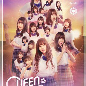 RAVE☆塾「QUEEN DOM」が配信版で上演、優希クロエ&太田薫子のコメント到着 イメージ画像