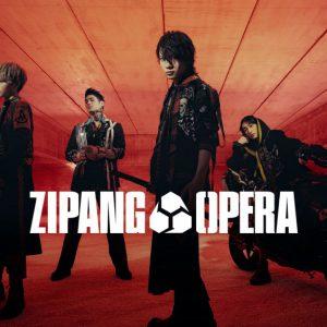 佐藤流司・福澤侑・spi・心之介が音楽パフォーマンスユニット「ZIPANG OPERA」結成 イメージ画像