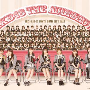 「AKB48 THE AUDISHOW」日替わりゲストに久本雅美・パパラピーズら イメージ画像