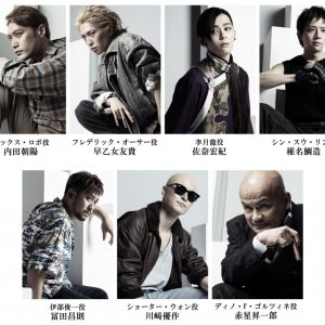 「BANANA FISH」The Stage 、椎名鯛造・佐奈宏紀ら7人のキャラビジュアル公開 イメージ画像