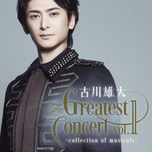古川雄大が初のミュージカルコンサート開催 日替わりゲストに山崎育三郎・黒羽麻璃央ら イメージ画像