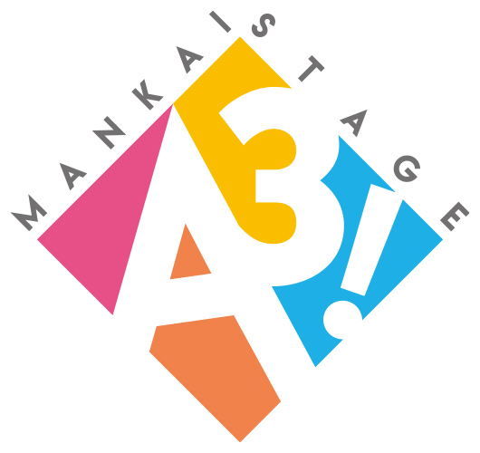MANKAI STAGE『A3!』〜WINTER 2021〜