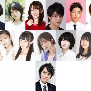 大崎捺希主演『ネット怪談×百物語』シーズン8、新キャストに村上幸平ら イメージ画像