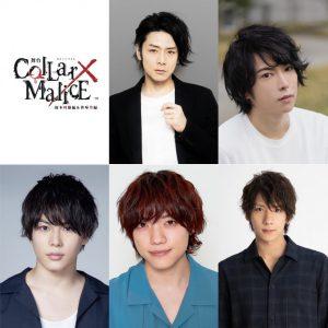 舞台『Collar×Malice』延期公演、飯山裕太・伊崎龍次郎らキャスト情報が解禁 イメージ画像