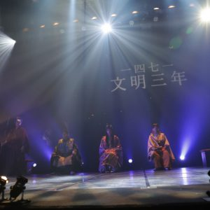 戦国時代の始まり…日本史Rock show Vol.2「応仁の乱」開幕、ゲネプロ写真が到着 イメージ画像