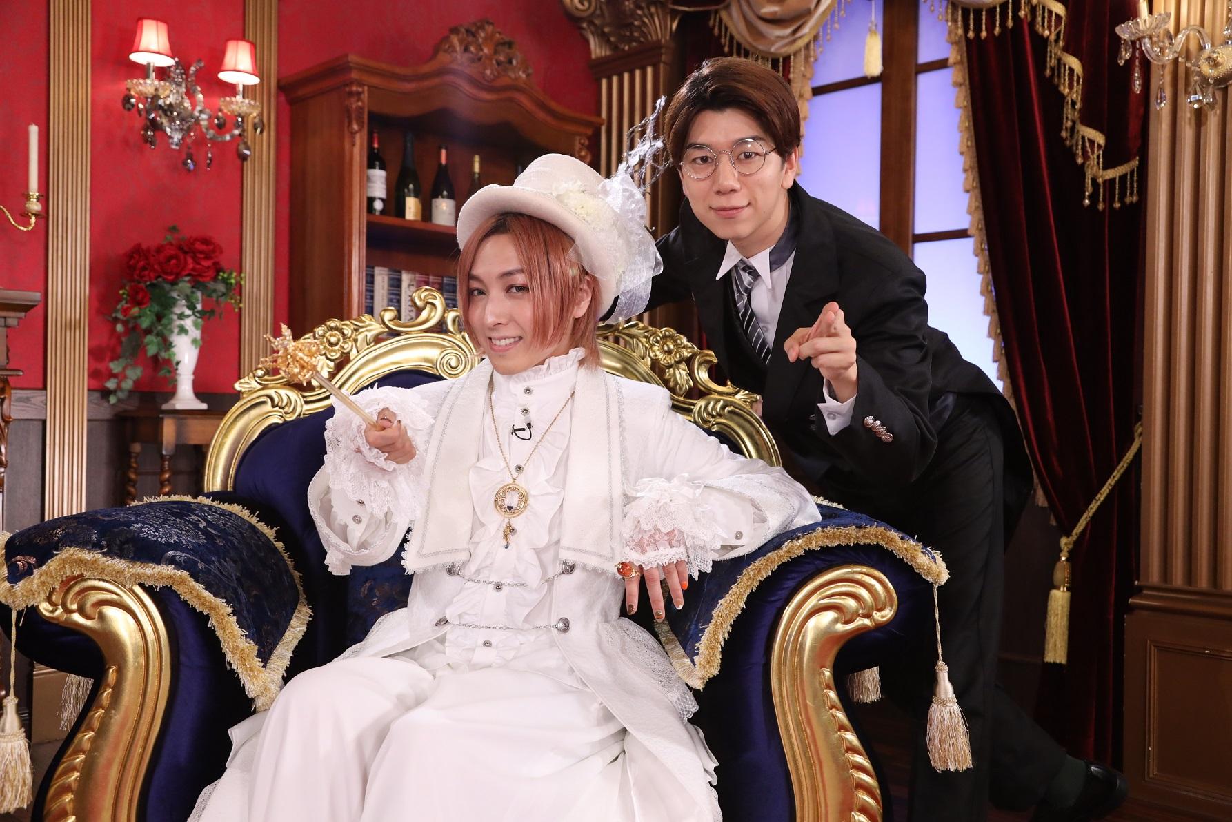 『翔太さまと執事西山のオタワムレ』第3弾、ゲストに納谷健・木津つばさら イメージ画像