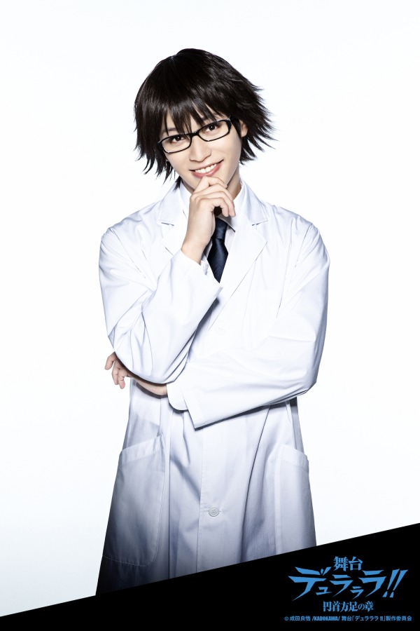舞台「デュラララ!!」橋本祥平・猪野広樹ら15人の集合&キャラクタービジュアル公開 イメージ画像