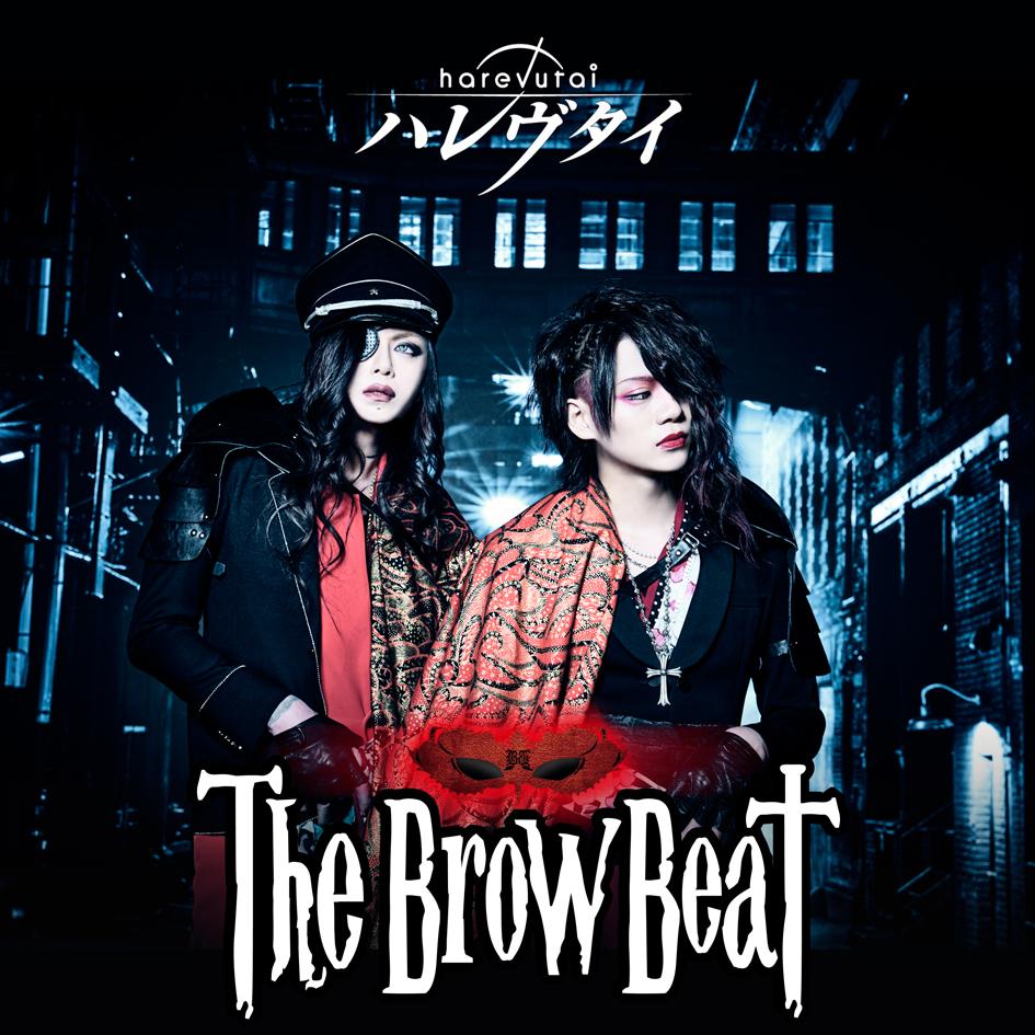 佐藤流司「日本武道館に立ちたい」 The Brow Beat、リリース記念イベントのレポート到着 イメージ画像