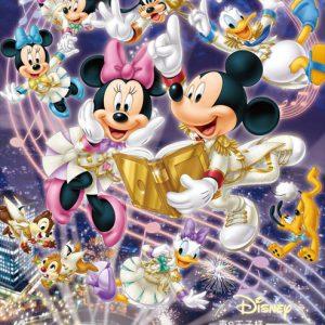 「Disney 声の王子様」東京公演が生配信決定、加藤和樹・浪川大輔が出演する配信公演も イメージ画像