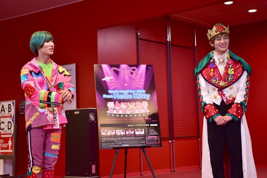 """""""ミラギフ""""がミュージカル化、サンリオが贈るKawaiiの世界『From Hello Kitty』レポート イメージ画像"""