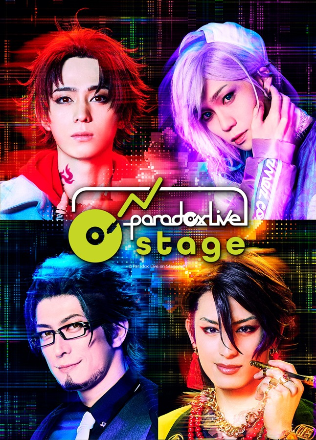 「Paradox Live on Stage」総勢14人のキャラクタービジュアル&予習動画が解禁 イメージ画像