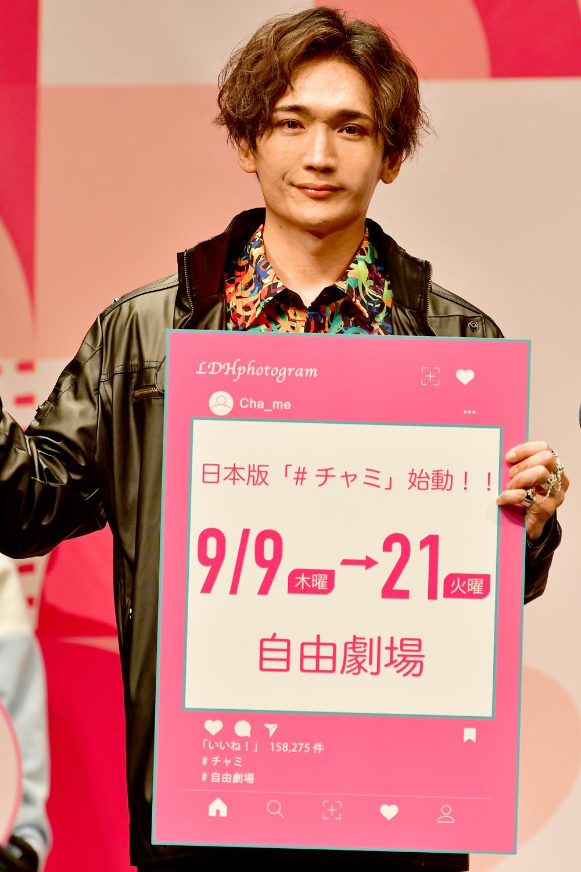 剛力彩芽×Dream Ami、韓国発の「#チャミ」で初ミュージカル&一人二役でダブル主演 イメージ画像