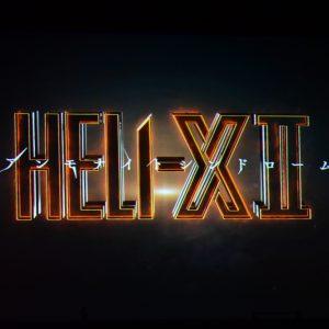 玉城裕規・菊池修司らが「HELI-X」の舞台裏を告白&第2弾発表も【イベントレポート】 イメージ画像