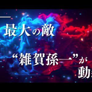 「イケメン戦国THE STAGE」第7弾、メインビジュアル&特別プロモーション映像が公開 イメージ画像