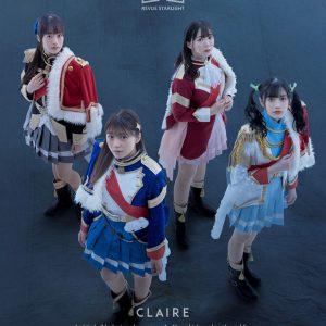 「少女☆歌劇 レヴュースタァライト」サイカイ合図&舞台青嵐公演Blu-rayが本日発売 イメージ画像